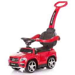 Cars with handle