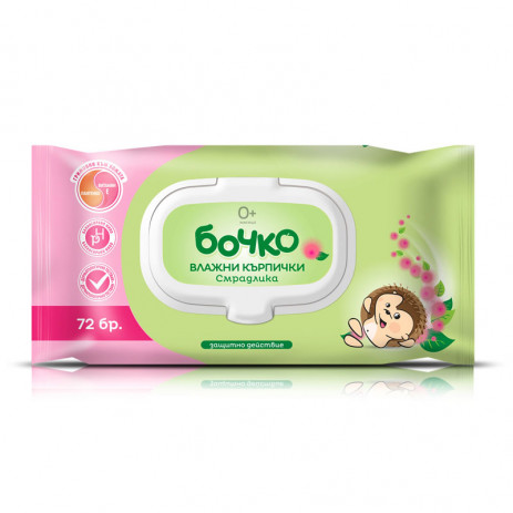 Bochko Baby Wet Wipes 72pcs from Pakostnik