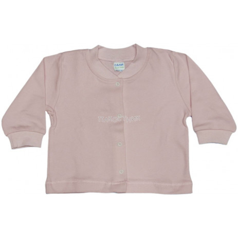 Sali Baby blouse-colorful Sally from Pakostnik