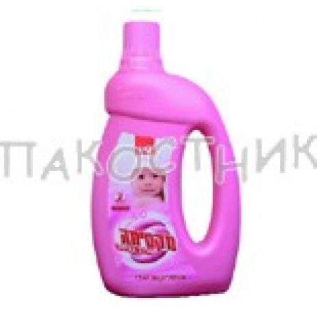 Sano Maxima Sensitive Fabric Softener from Pakostnik