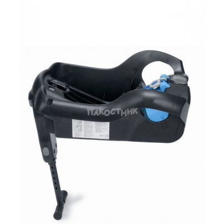 Graco Autobaby Base Logico S HP Graco from Pakostnik