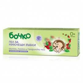 Bochko Teething gel 20ml. Bochko