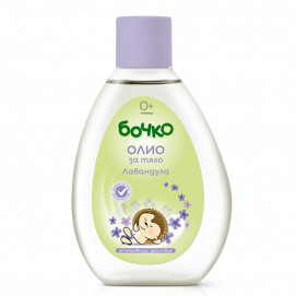 Bochko Baby oil with lavanda 220ml. Bochko