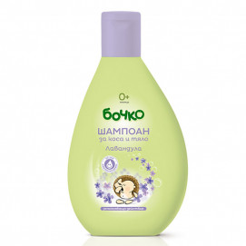 Bochko Baby shampoo with lavanda 200ml. Bochko