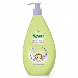 Bochko Baby shampoo with lavanda 400ml. Bochko