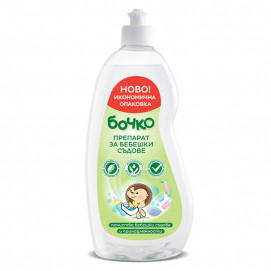 Bochko Washing detergent for baby dishes 750ml. Bochko