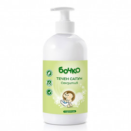 Bochko Liquid soap Sensitive 500ml. Bochko