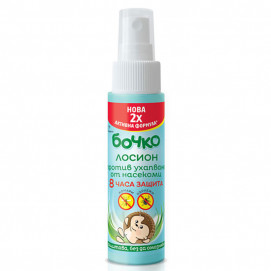 Bochko Lotion against bite of insects 1year+ 50ml