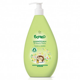 Bochko Shampoo with chamomile 400ml. Bochko