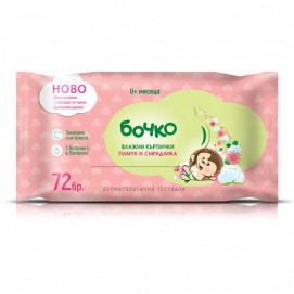 Bochko Wet wipes with Sumac and Cotton lids 72pcs
