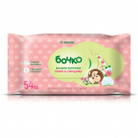 Bochko Wet wipes with Sumac and Cotton lids 54pcs