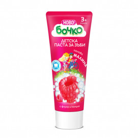 Bochko Children's toothpaste with raspberry aroma 75 ml. 3 years +