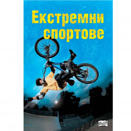 Fiut Children book Extreme sports 8 years+