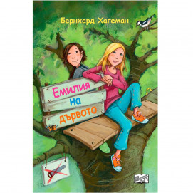 Fiut Children novel Emilia on the tree 8-12 years