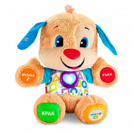 Fisher Price Laugh & Learn Smart Stages Puppy in Bulgarian