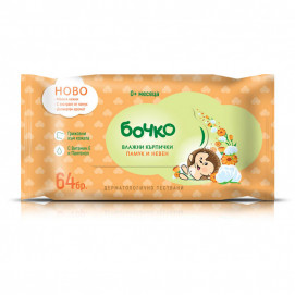 Bochko Wet wipes Cotton and calendula 64 pcs.