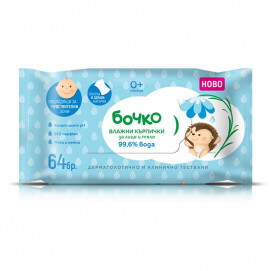 Bochko Wet wipes for face and body with 99.6% water 64 pcs.
