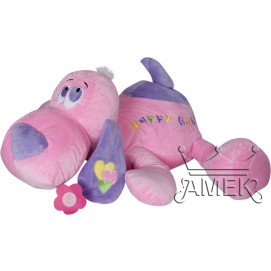 Aмек Toys Dog Happy baby 65 cm. pink