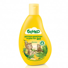 Bochko Children's shampoo and shower gel 2 in 1 Banana 250 ml