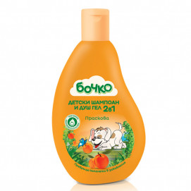 Bochko Children's shampoo and shower gel 2 in 1 Peach 250 ml
