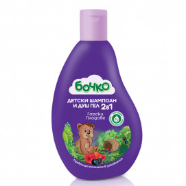 Bochko Children's shampoo and shower gel 2 in 1 Forest fruits 250 ml